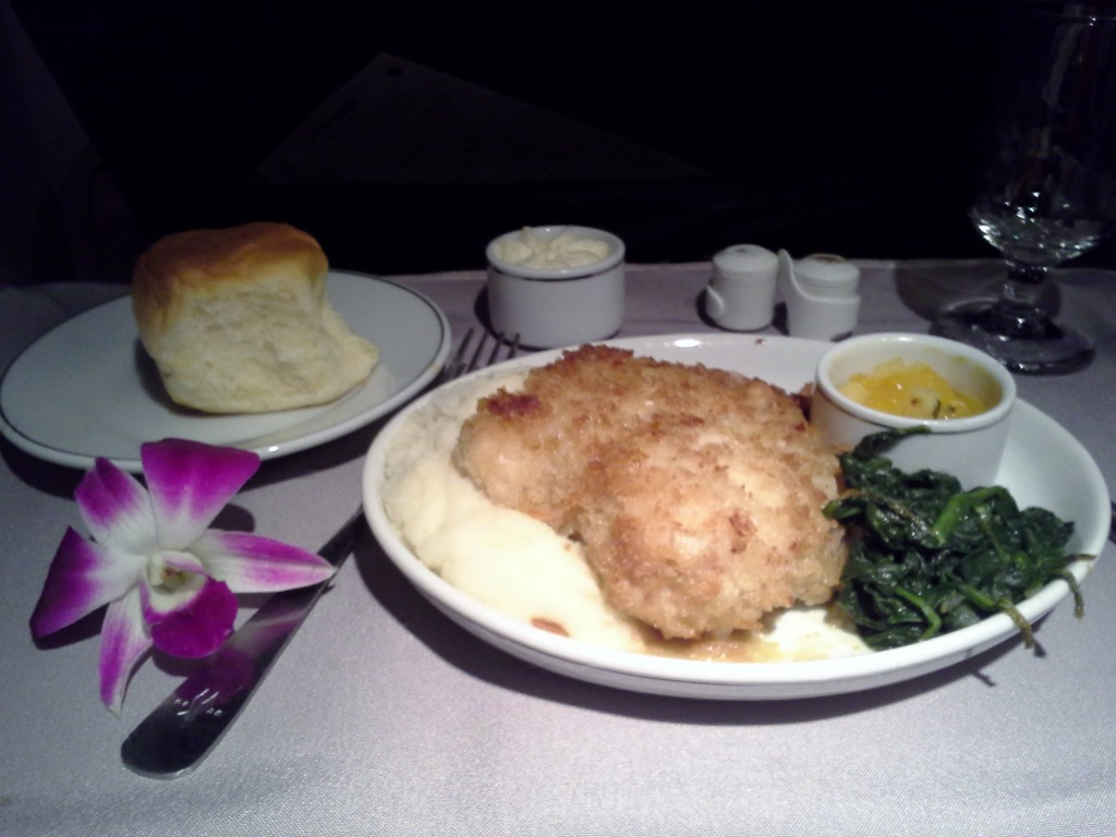 2013 10 26 First Class Dinner Chicken Rice