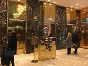 2015 12 11 New York Trump Tower Elevators